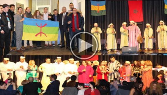 المانيا : مغاربة أمازيغ يقيمون حفلا كبيرا بفرانكفورت (شاهدوا الفيديو والصور)