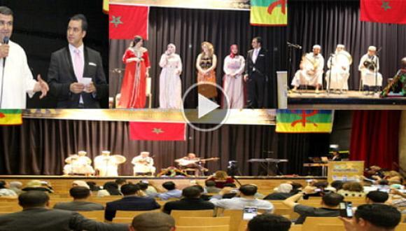 ألمانيا: بمناسبة العطلة الصيفية جمعية أطلس السوسيوثقافية تبصم على حفل فني مميز لفائدة الجالية المغربية
