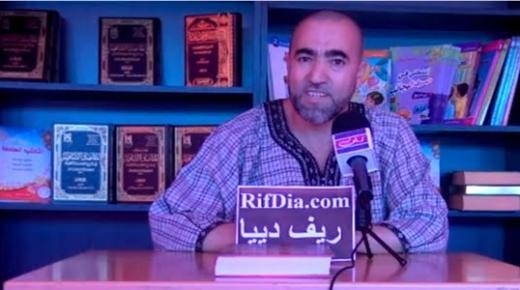 """موعظة رمضانية مع ذ عبد الحكيم أزعوم بعنوان : """"كيف نستفيد من رمضان"""""""