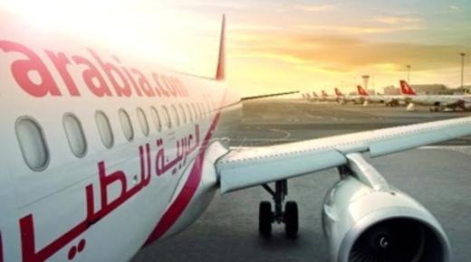 """بيان: """"العربية للطيران"""" تنفي وجود قنبلة في رحلة طائرة بين الناظور وبروكسيل"""