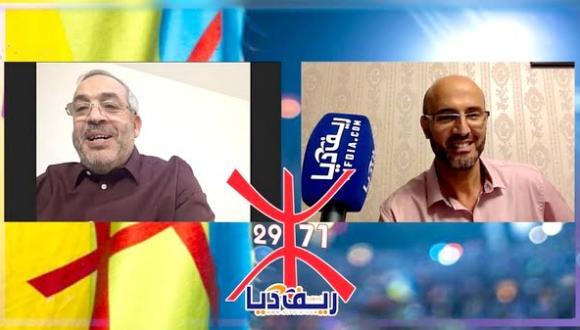 """شاهد: """"ريف ديـا"""" تحاور الشاعر حسين دراز حول رأيه الخاص في رأس السنة الأمازيغية"""