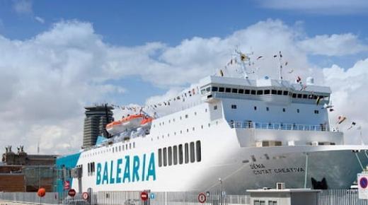رحلتان بحريتان جديدتان بين طنجة والجزيرة الخضراء للراغبين في العودة إلى إسبانيا