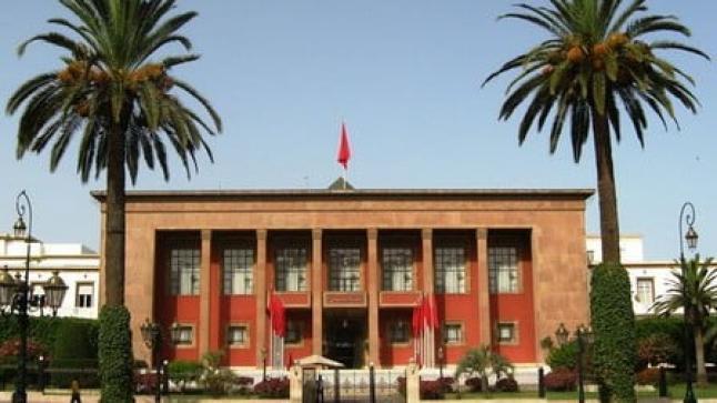 حقائق عن البرلمان المغربي