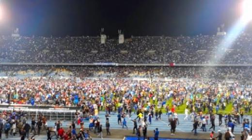لأول مرة في تاريخه .. اتحاد طنجة يُتوج بالبطولة المغربية (فيديو)