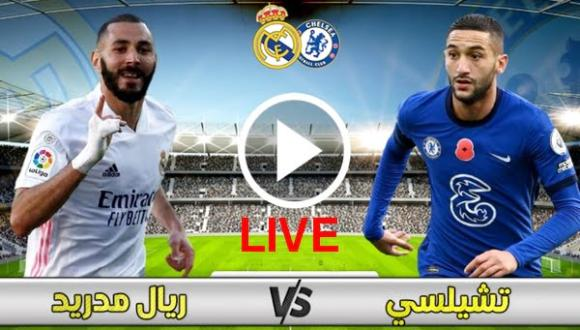 مشاهدة مباراة تشيلسي وريال مدريد | بث مباشر نصف نهائي دوري أبطال أوروبا