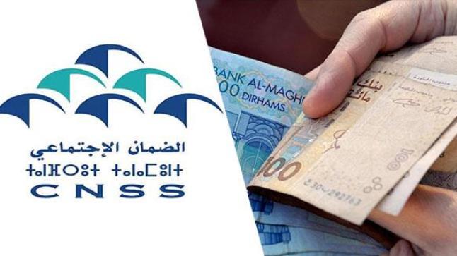 """الـ """"CNSS"""" سيبدأ في تعويض عُمال القطاع السياحي بألفي درهم إلى غاية دجنبر"""