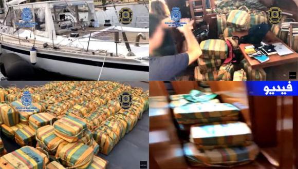 بالفيديو.. الشرطة الإسبانية تصادر 5 أطنان من الكوكايين في المحيط الأطلسي