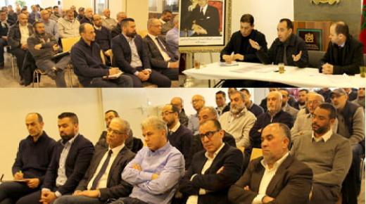 فعاليات جمعوية تتداول قضية ترحيل المهاجرين الغير شرعيين خلال لقاء مع قنصل المملكة المغربية بفرانكفورت