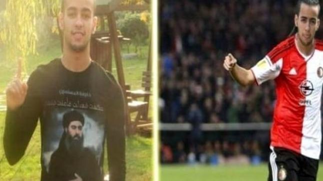 """لاعب مغربي بهولندا يعلن انضمامه لـ""""داعش"""" ويبايع ابو بكر البغدادي"""