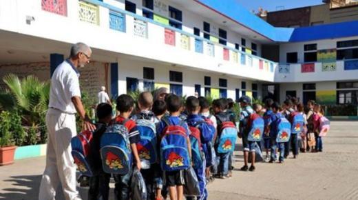 وزارة التربية الوطنية تذكر المغاربة بموعد الانطلاق الفعلي للموسم الدراسي الجديد