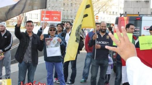 فيديو وصور: وقفة احتجاجية بفرانكفورت رفضاً للانقلاب الدموي بمصر