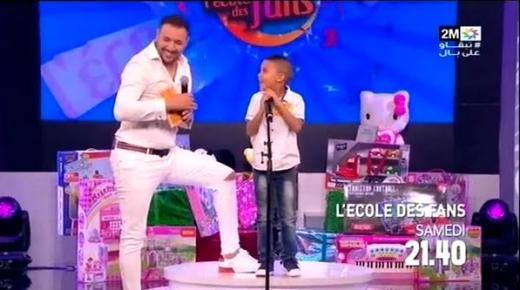 """برنامج """"تافه"""" على القناة الثانية يستهدف الأطفال يثير سخط نشطاء مغاربة"""