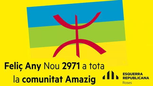 """حزب """"يسار كطالونيا الجمهوري"""" يهنئ الأمازيغ بمناسبة رأس السنة الأمازيغية الجديدة"""