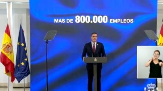 إسبانيا: إطلاق خطة للتعافي بـ 72 مليار يورو لخلق 800 ألف وظيفة خلال السنوات الثلاث المقبلة