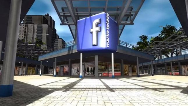 """مطورون يتنبؤون بطريقة استخدام """"الواقع الافتراضي"""" في """"فيسبوك"""""""