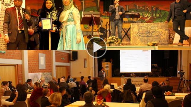 التغطية الكاملة لفعاليات افتتاح المنتدى الثقافي العربي الألماني (فيديو وصور)