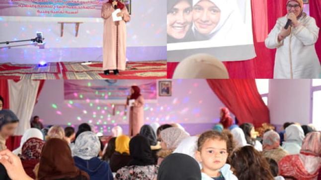امسية ثقافية وفنية من تنظيم جمعية الإصلاح بمناسبة اليوم العالمي للمرأة ببني شيكر