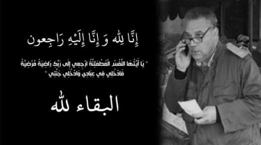 """الناظور: وفاة خليفة القائد """"احمد الكلاسي"""" بسبب مضاعفات فيروس كورونا"""