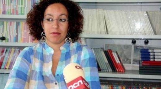 كاتبة من أصول ريفية تحرز جائزة في الأدب الكاطالوني
