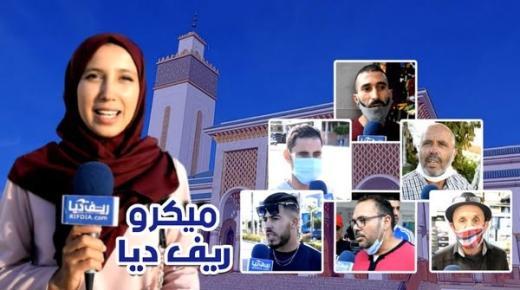 آراء الشارع الناظوري حول استمرار اغلاق المساجد ومنع اقامة صلاة الجمعة