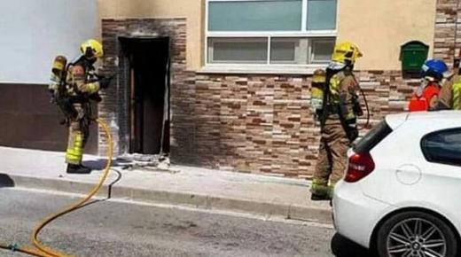 اعتقال مهاجر مغربي أضرم النار في منزله وحاول حرق زوجته