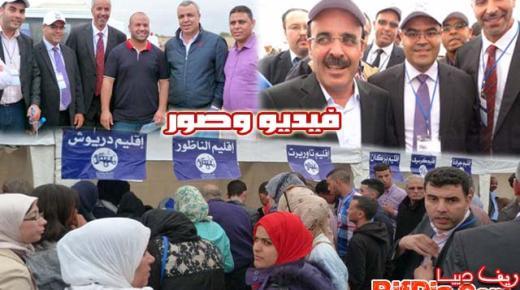 """الياس العمري في لقاء خطابي مع مناضلي حزب """"البام"""" بالجهة الشرقية (فيديو وصور)"""