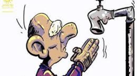 فضيحة: انقطاع آخر للماء الصالح للشرب بأركمان يوم الجمعة بدون إعلان مسبق