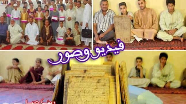 بني شيكر: فرع إرامياً التابع لمعهد الإمام مالك لتحفيظ القرآن يحتفي بطلبته المتفوقين (فيديو وصور)
