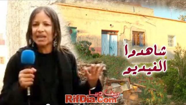 سيدة بجعدار تُطالب العدالة بإنصافها إزاء استيلاء عمها على إرث والدها