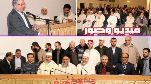 """""""الإسلام في المانيا وفقه المتغييرات"""" عنوان الملتقى العلمي الخامس لمسجد حسان بفرانكفورت"""