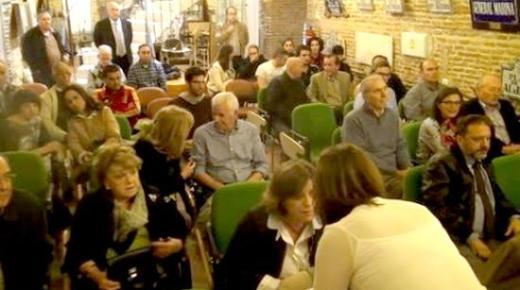 اسبانيا تحتفي بالثقافة الامازيغية الريفية بمدينة مليلية المحتلة