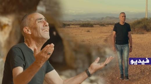 """نجم الأغنية الريفية """"ميمون رفروع"""" يصدر فيديو كليب جديد بعنوان """"رَحْرِيقُ"""""""