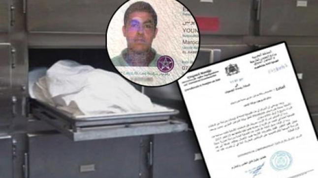 البحث عن عائلة شاب مغربي توفي بالديار الألمانية (+وثيقة)