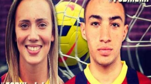 بالفيديو : الريفي منير الحدادي ينافس فتاة على لقب أفضل هدف لبرشلونة هذا الموسم