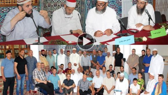 """اوفنباخ : المركز الإسلامي الثقافي المغربي ينظم ندوة رمضانية بعنوان """"التعامل مع الآخر في ظل الإسلام"""" بمسجد الفتح"""