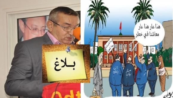 الـ ODT تؤكد تأييدها لرفض البام إهدار 8 ملايير على معاشات البرلمانيين (+بلاغ)