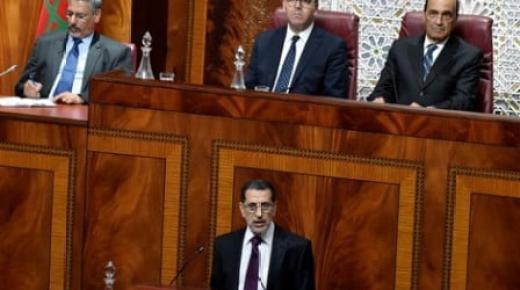 موظفو المغرب غاضبون لعدم إدراج إعادة إصلاح التقاعد في البرنامج الحكومي الجديد