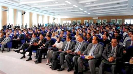 جامعة محمد الأول تُكرّم إبن الحسيمة الفقيد محمد الفارسي