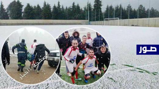 بسبب التساقطات الثلجية.. اغماءات في صفوف لاعبي شباب وكسان خلال مقابلتهم بكتامة (صور)