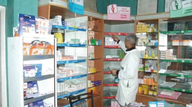 قريبا في جميع الصيدليات: الدواء بالمجان لمنخرطي الـCNSS و CNOPS