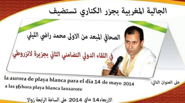 الجالية المغربية بجزر الكناري تستضيف الصحافي محمد راضي الليلي