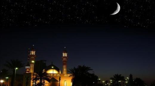 هذا أول أيام عيد الفطر بالمغرب وفقا للحسابات الفلكية