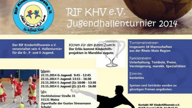 ألمانيا: دعوة من جمعية الريف لمساعدة الأطفال لمتابعة التظاهرة الرياضية التي تخصّص مداخيلها للمحتاجين