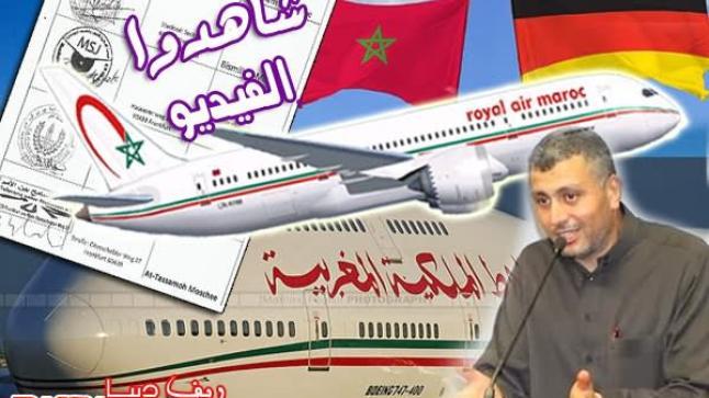 """فيديو: مغاربة ألمانيا يشتكون من غلاء تذاكر """"لارام"""" (+نسخة من الشكاية)"""
