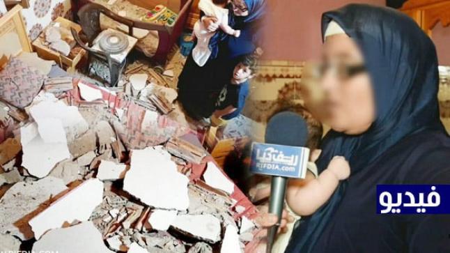 إصابة أم ونجاة وإبنيها من موت محقق إثر إنهيار سقف منزلهم فوق رؤوسهم بفرخانة إقليم الناظور