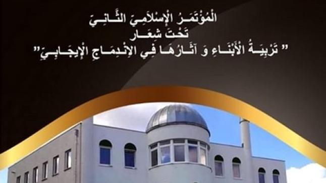 المانيا : مسجد السلام بدارمشطات ينظم مؤتمره الإسلامي الثاني