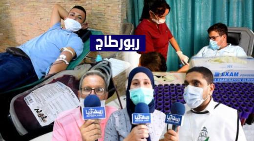 ربورطاج : نجاح فعاليات النسخة الأولى من مهرجان التبرع بالدم بالناظور