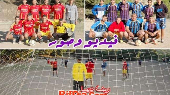 """انطلاق دوري """"جمعية امدوكار نتيومي"""" لكرة القدم ببني شيكر"""