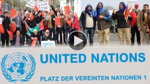 الجالية المغربية بألمانيا تنظم وقفة احتجاجية أمام مقر الأمم المتحدة ببون للتنديد بتصريحات بان كي مون