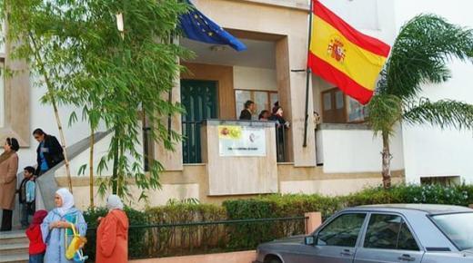إسبانيا تفرض تحاليل PCR على المسافرين القادمين من المغرب